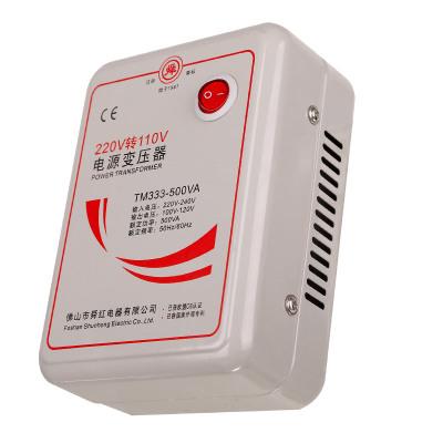 舜红变压器220v转100v 110V 500W电源转换器插座日本电压转换器