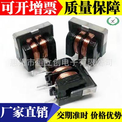 电感 UU9.8-0.25MM-15MH 立式 质量管控 价优 常规有现货