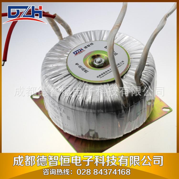 BOD-300 3A 220v,240v,12v环形变压器 升压变压器 变压器定制