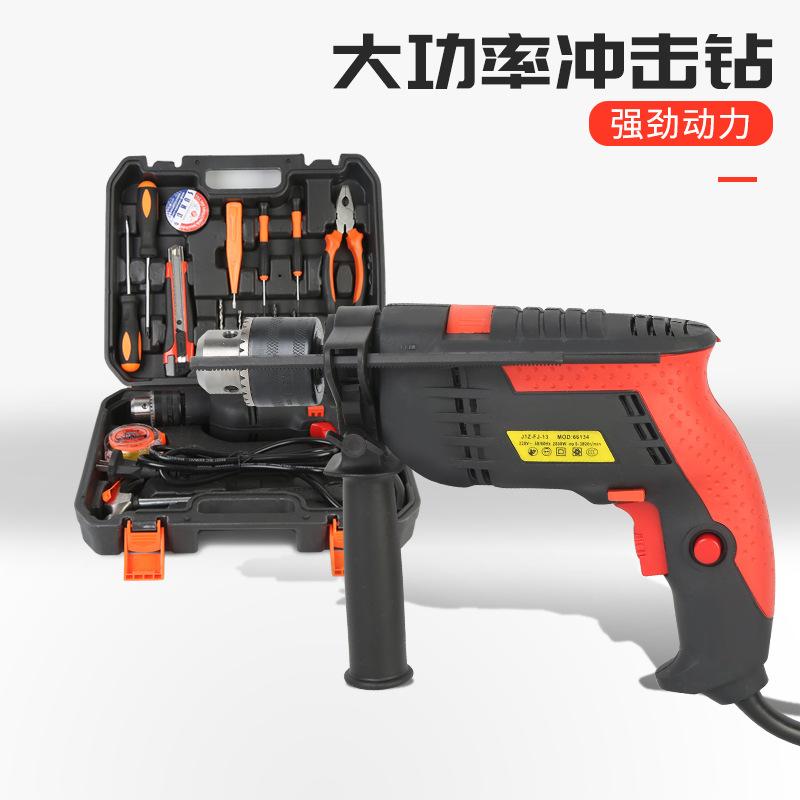 厂家批发66134家用冲击钻套装 创意多功能钻组手电钻工具组合定制