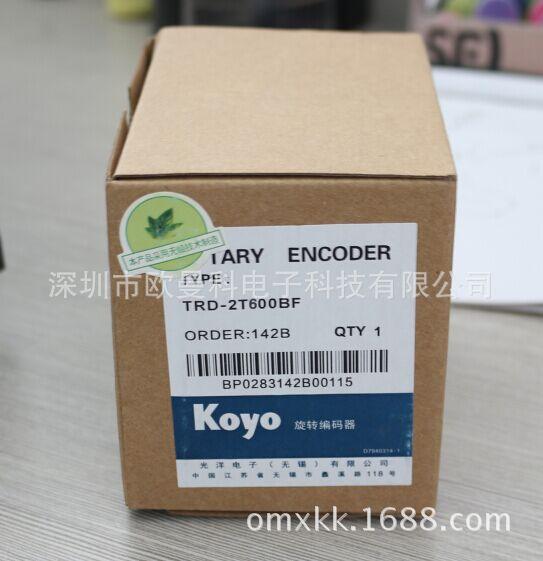 光洋(koyo)编码器 旋转编码器 TRD-2T10BF现货包邮