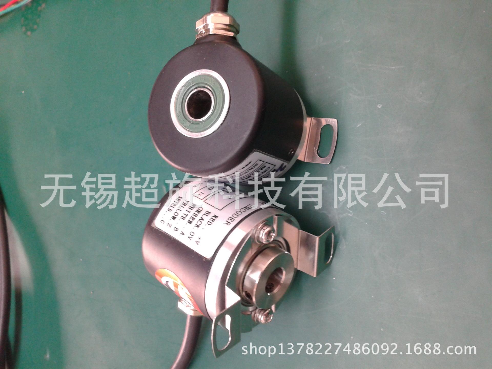 CHT38/8全空型 光电旋转编码器