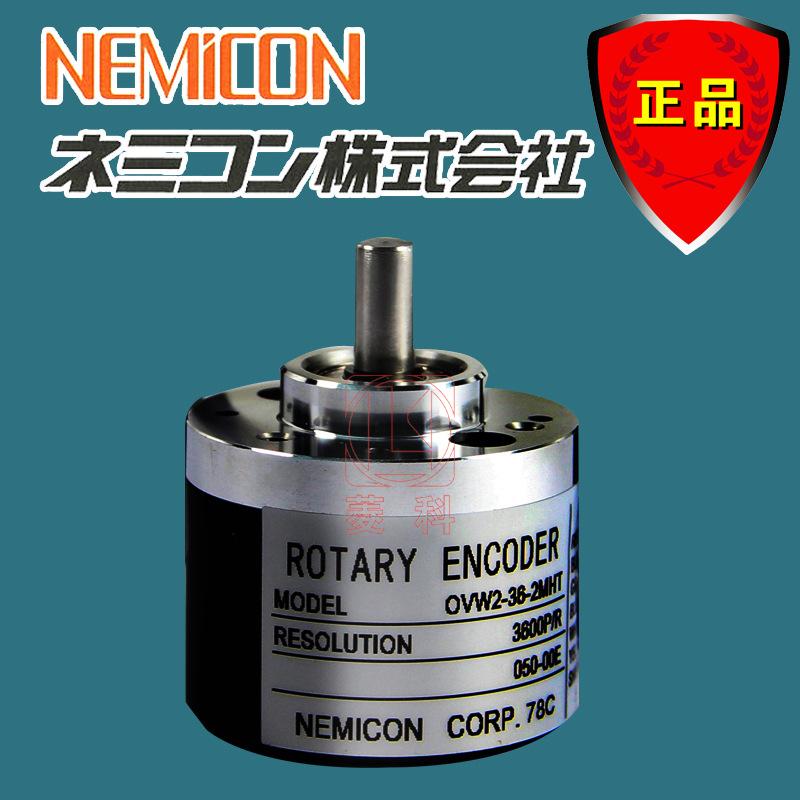 旋转编码器 OVW2-1024-2MD-050-00E 内密控编码器 高分辨性能