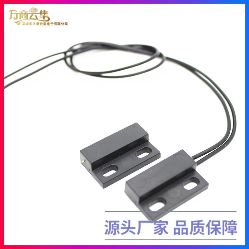 GPS-23磁铁 常开型常闭接近开关 磁控干簧管式塑封装带安装孔带线