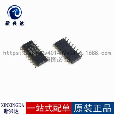 原装 DS3231S# DS3231S SOP-16封装 贴片定时IC 时钟IC 芯片