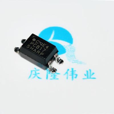 全新光耦贴片PC817C/B SOP-4 光隔离器 全新现货