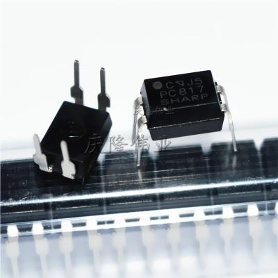 集成光耦 PC817C PC817B夏普光电耦合器 全新国产现货