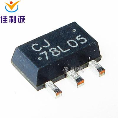 三端稳压管78L05 SOT-89-3L 贴片三极管国产 全新现货