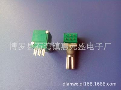 电位器厂家 6脚双联电位器B50K 097功放板电位器 免费拿样