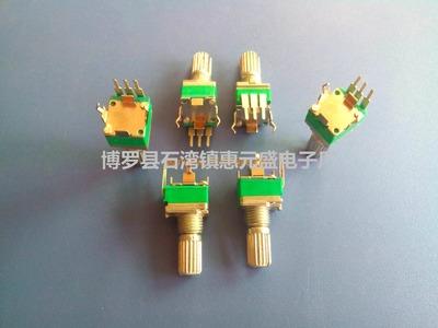 09/9MM立式弯脚电位器 功率耳机音量放大器 数字功放电位器