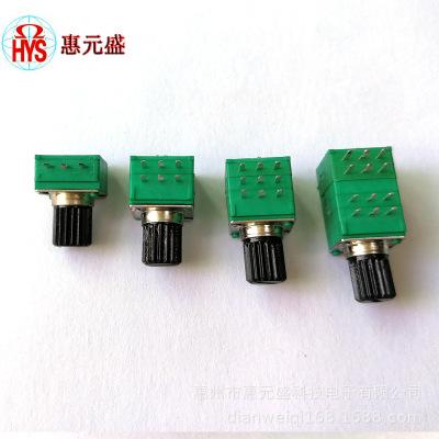 可调电阻 三联塑胶柄电位器 车载音响汽车功放专用电位器