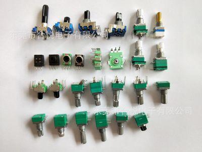 滑动电位器,调单台用电位器
