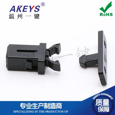 PR-001 包邮门锁开关自锁按压式微型开关弹簧锁扣垃圾桶汽车卡扣