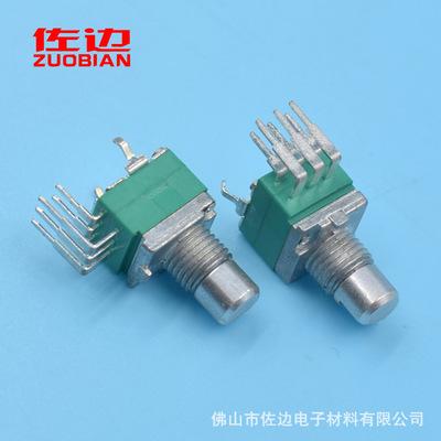 9mm密封防尘 高精度阻值 双联电位器弯脚b10k 功放音响调音电位器