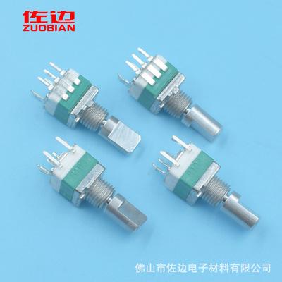 9mm单联立式带上下按压开关 左右旋转调节 b10k电位器 调音调光