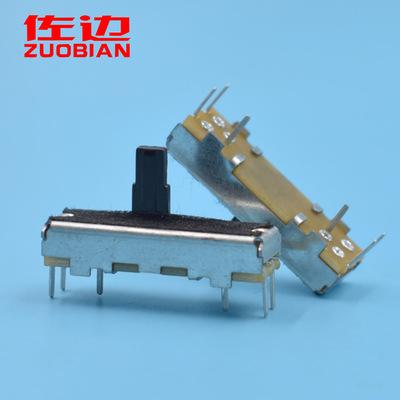 佐边品牌直滑式双联电位器 总长30mm 行程15 替代APLS电位器 推子