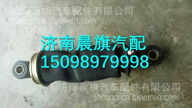 5004-850025红岩杰卡气囊后减震器 5004-850025