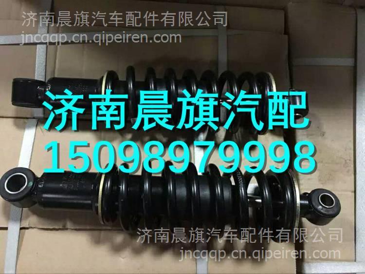 5001085-C1102 9001150-C1100AA陕汽轩德驾驶室减震器 5001085-C1102 9001150-C1100A