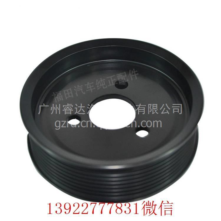 福田康明斯发动机转向泵皮带轮 5313910