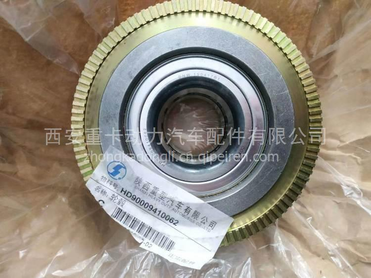 X3000免维护轮毂单元 HD90009410062