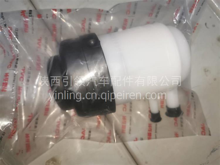 江淮汽车优德88娱乐官网动力转向油罐 3408510LE010