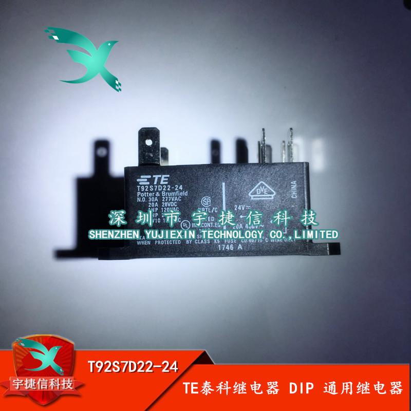TE泰科继电器 T92S7D22-24 DIP T92P7D22-24 通用继电器 全新原装