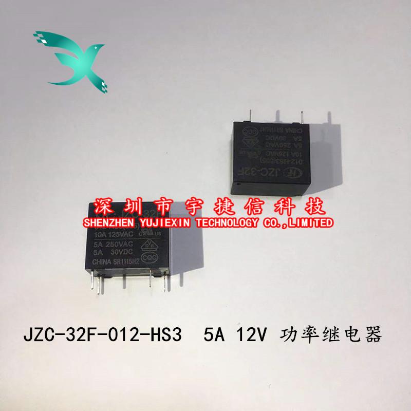 JZC-32F-012-HS3 5A 12V 功率继电器 HF32F-012-HS3 优势现货