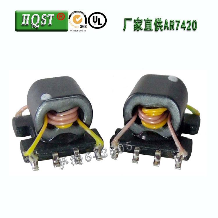 PLC高通AR7420电力猫载波耦合变压器贴片强弱电通用 厂家定制