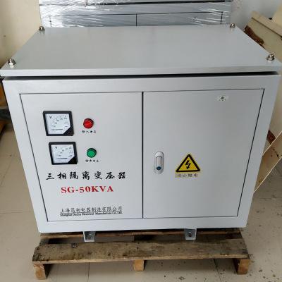 三相干式变压器SG-50KVA380变220V200隔离控制变压器40/30K20KW15