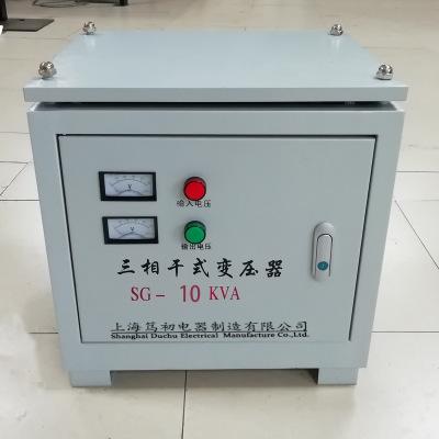 SG-10KVA三相隔离变压器输入440V输出380V升压降压机床控制变压器