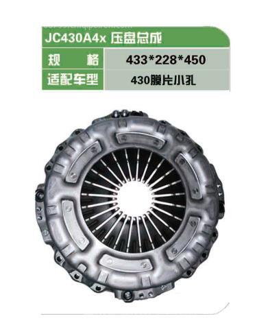 上海久耐离合器压盘(膜片*小孔) JC430A4a/A4x