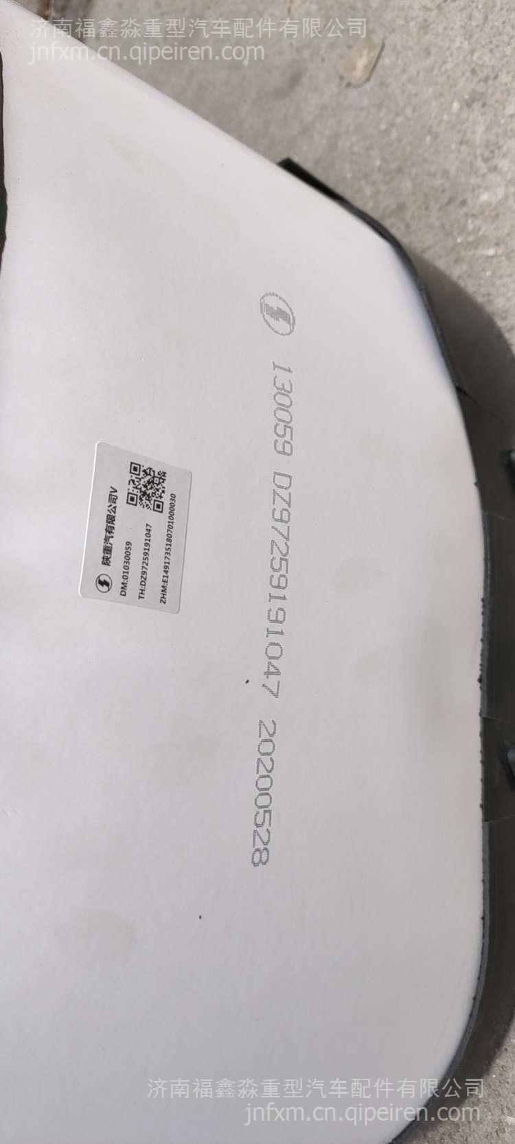 德龙X3000蜂窝滤芯 直流空滤滤芯 DZ97259191047