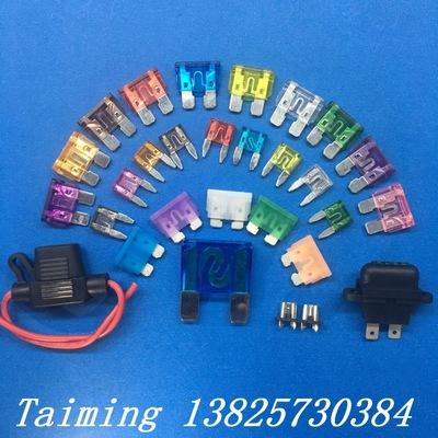 专业生产各类插片保险丝、高、低压保险丝。