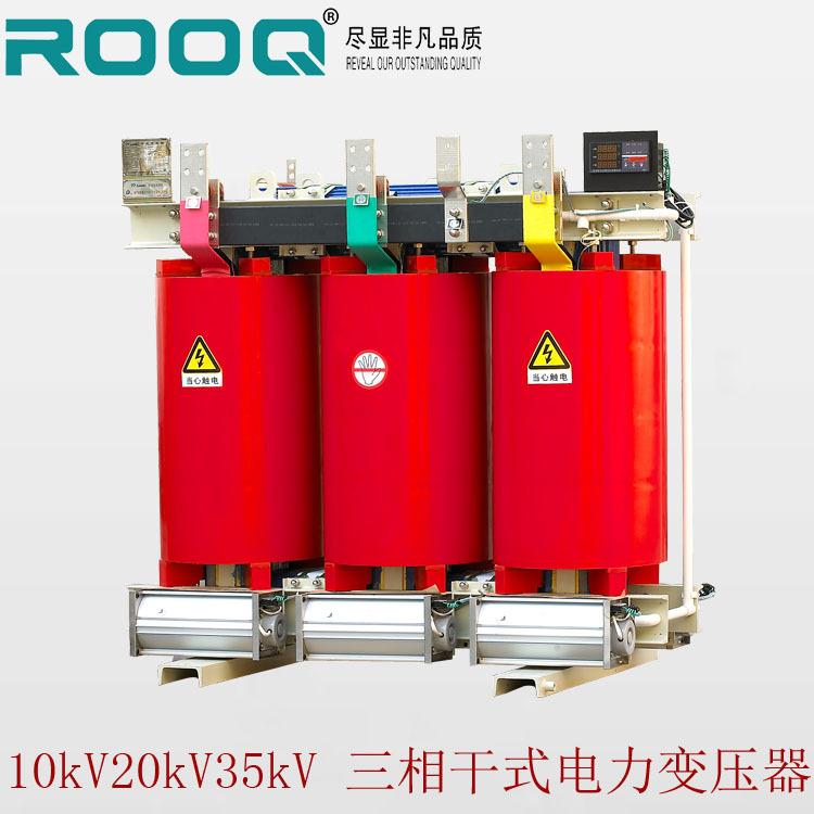 电力变压器SCB9-250KVA 10KV/400v三相干式配电变压器