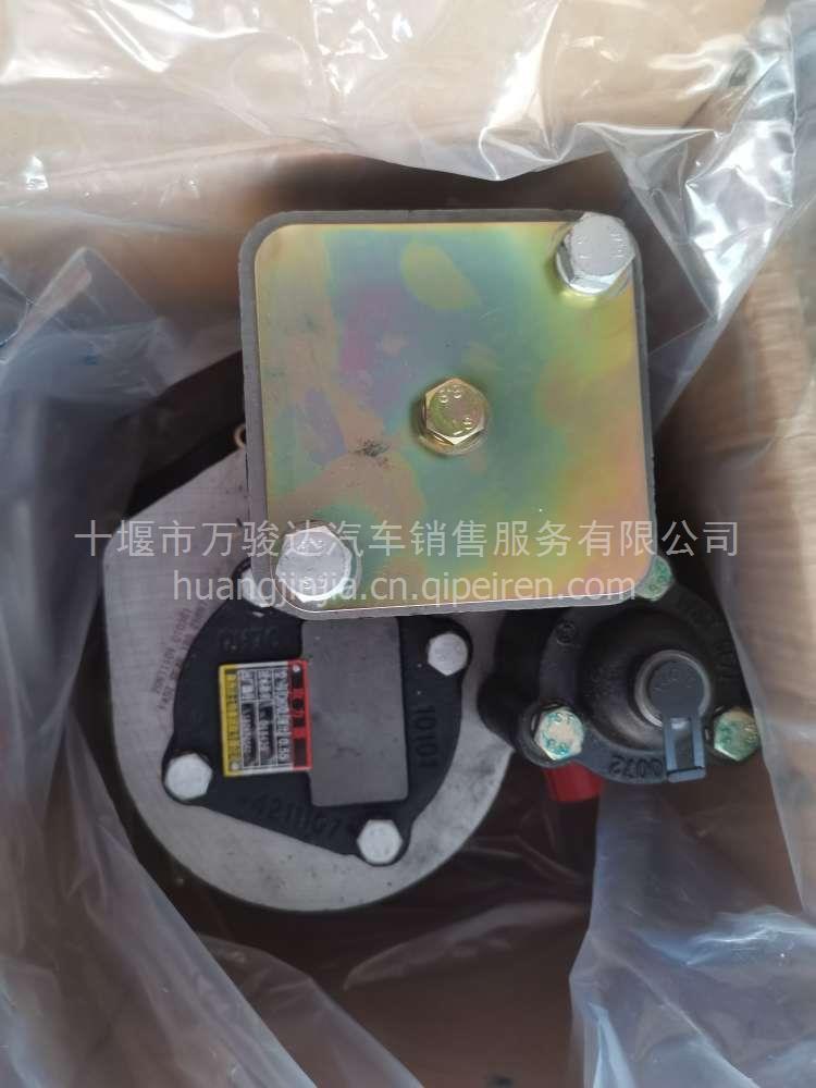 陕西法士特原厂QH70L矿车用取力器总成 QH70L