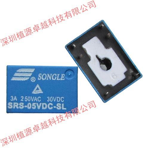 【4100继电器 5V 】 SRS-05VDC-SL 松乐 6脚 原装正品