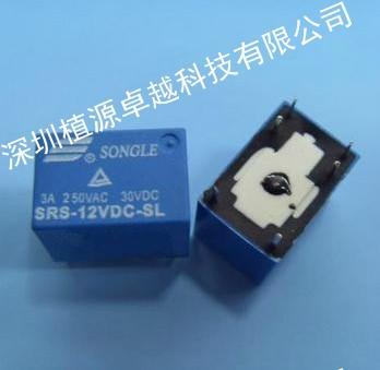 【4100继电器 12V】 SRS-12VDC-SL 松乐 6脚 原装正品