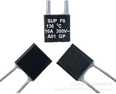厂家直供 防雷温度保险丝 16A 136度 F8 300Vac 6kA 12KA