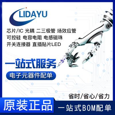 SB10100L TO-277 肖特基二极管 MDD 低压降 10A/100V二极管