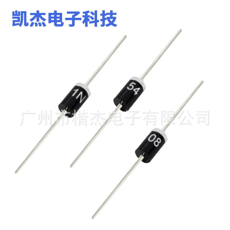 厂家优德88中文客户端MIC整流二极管1N5408 3A1000V大芯片直插 散装/编带DO-27