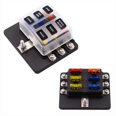 6路汽车保险丝盒|螺丝固定保险盒座|多路保险盒|ATOATC插片底座