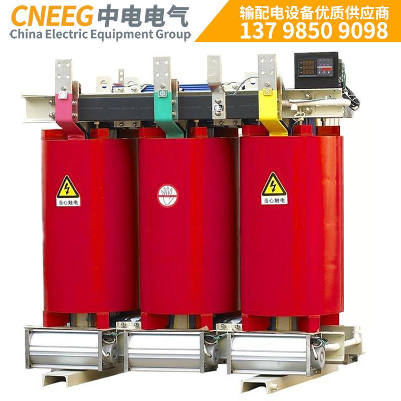 中电电气 三相干式变压器 SCB11-3150KVA 10kv电力变压器 干变