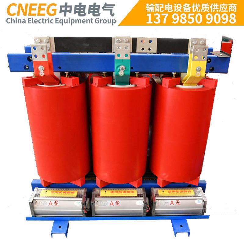 中电电气 10kv电力变压器 SCB11-2000KVA 三相干式变压器 干变