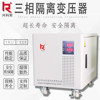 厂家直销三相干式隔离变压器SGG-10KVA380V转220V200V208数码显示