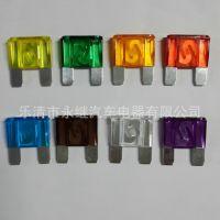 优质树脂PC中插式汽车保险丝各种安数