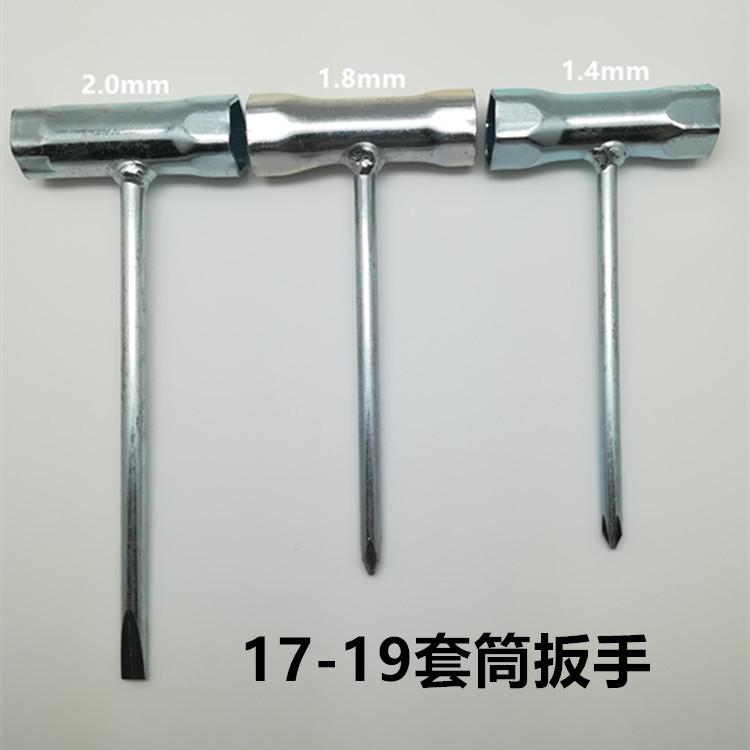 厂家直销批发火花塞17-19字一字彩锌白锌套筒扳手配套随车工具