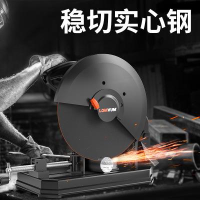 龙韵钢材机大功率家用小型多功能不锈钢金属45度多角度型材切割机