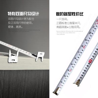 批发钢卷尺5米10米3米高精度木工尺子公英制米尺鲁班尺风水尺