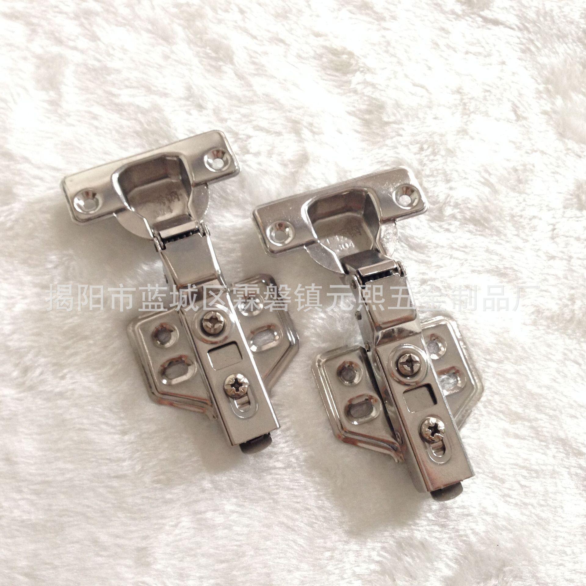 【元熙】不锈钢627自卸1.2mm飞机脚液压铰链/橱柜衣柜门烟斗合页