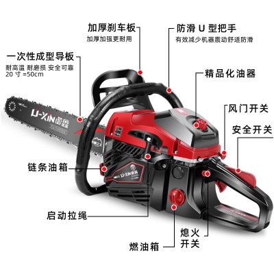 厂家批发佳世博油锯7600大功率油锯 汽油锯 伐木锯 汽油电锯定制